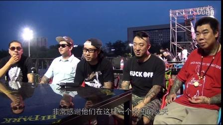 扭曲的机器在Hi-Park嘉年华接受采访