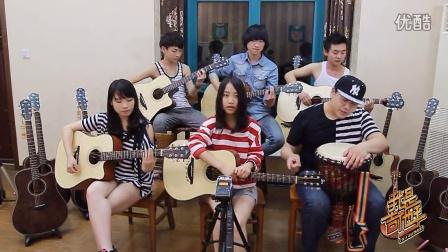 【我是吉他手】吉他弹唱 传奇(郝浩涵和学员们)