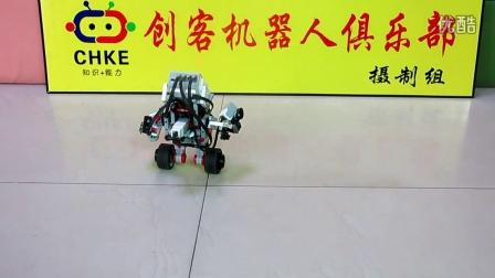 """创客机器人俱乐部平衡机器人""""思维车"""""""