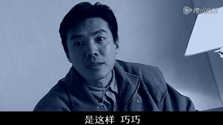 探长欧光慈第14集 高清(360P)