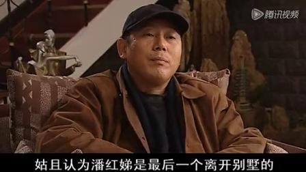 探长欧光慈第03集 高清(360P)