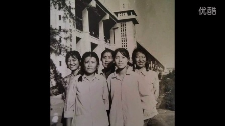 北京橡胶工人大学班《同学40年老照片》沙泉作