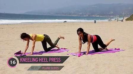 【巨人健身】16分钟沙滩臀部健身训练_高清_标清