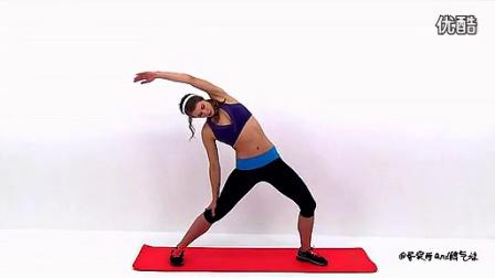 【巨人健身】纤体运动&柔韧课程  - (缓和运动)拉伸运动