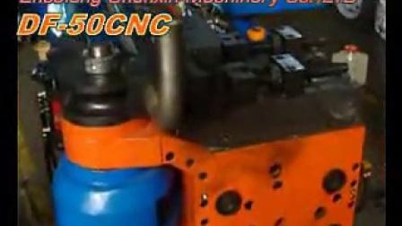 新款  全自动弯管机DF-50