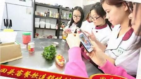 课堂上的互动@广州回头客顺记甜品培训中心
