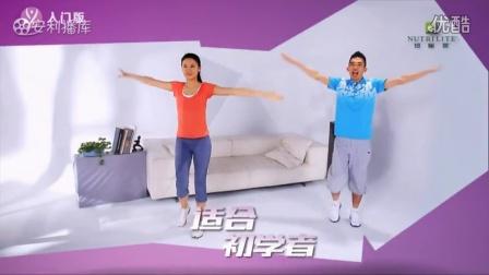乐纤4321健康操推广视频_UD