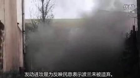二战纪录片【第一集】闪击波兰_高清