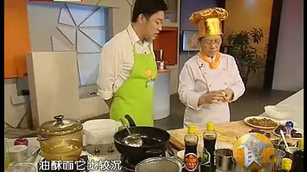 20121203《食全食美》:香藕起脆小妙招  紫薯咸味酥  老西安葫