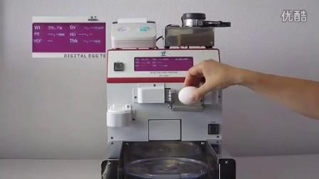 鸡蛋品质检测仪 DET6000 南备迩(上海)机械【NABEL】