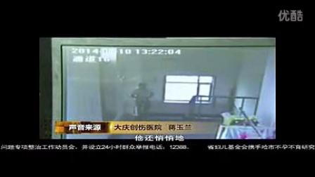 0716医院女宿舍 惊现内衣大盗 新闻夜航VA0