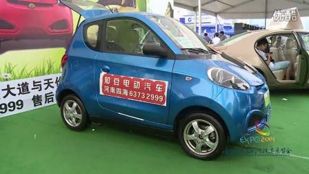 2014中原国际车展—外场—众泰知豆电动车