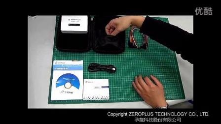 ZEROPLUS 孕龙逻辑分析仪 - 基本架设