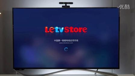 中科云媒TV专卖店--体感摄像头
