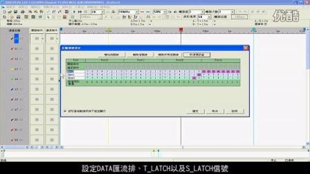 ZEROPLUS 逻辑分析仪 - 如何使用并列总线分析工具进行除错分析