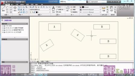EaBIM原创revit视频:发布共享坐标及定位