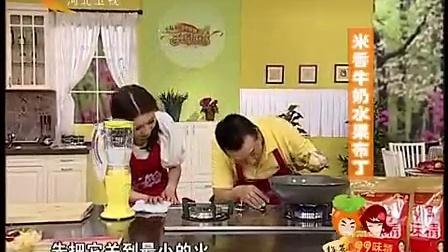 米香牛奶水果布丁