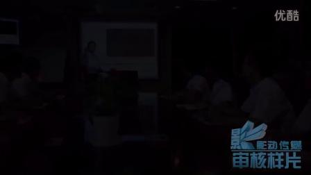 青海铭爵大宗商品交易中心-特别类会员中鑫国投宣传大片