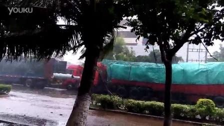 """超强台风""""威马逊""""即将登陆广东  徐闻街景实况"""