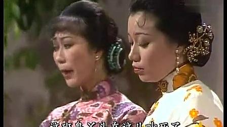 京华春梦08_标清