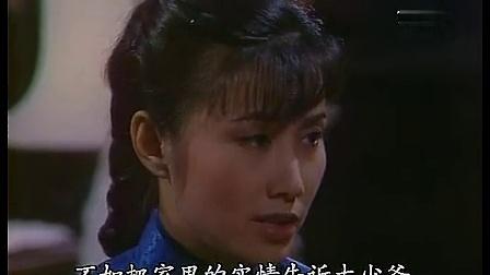 京华春梦16_标清