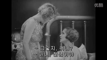 ☞ 연산동풀싸롱 ㉿{010 4838 1918}♠ 부산룸싸롱ぁ 부산유흥 ☞