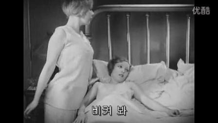 ☎ 연산동풀싸롱 ⑪{010 4838 1918}♀ 부산룸싸롱ぁ 부산유흥 ☎