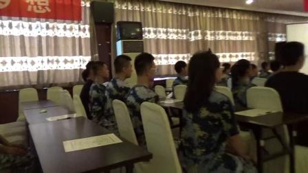 西点特种兵军事夏令营7月18日营【开营仪式】