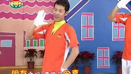 林老师的舞动世界 谢谢!你好!_标清