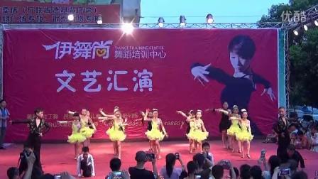 鄂州伊舞尚舞蹈培训学习一年学生表演《梦的堡垒》 免费试课:13476488601