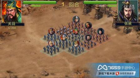 封神三国-游戏评测-7659游戏中心