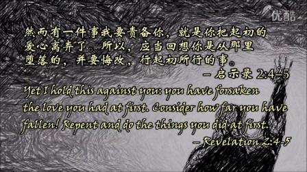 敬拜的真谛 The Heart of Worship (Chinese)