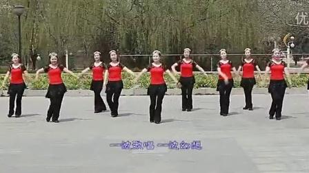 全民广场舞 火火的姑娘 分解动作 视频教程