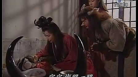 TVB《西游记》1996版 张卫健 国语-12集_标清
