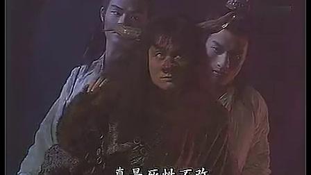 西游记Ⅰ张卫健版 第三集
