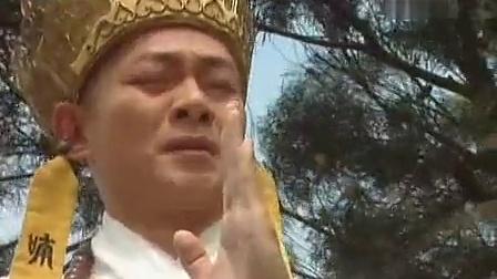 西游记Ⅱ陈浩民版 第七十一集