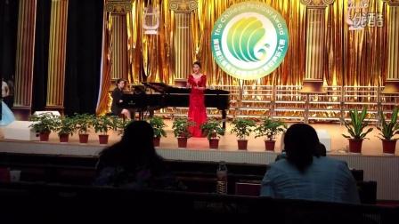 第四届孔雀奖声乐大赛总决赛中国音乐学院赵彬砚 蝶恋花答李淑一