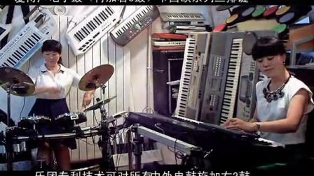 北国之春12面电子鼓电子架子鼓便携双排三排键电子琴