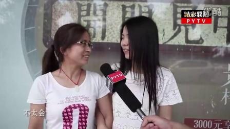 濮阳市中小学生汉字听写大赛前期宣传片