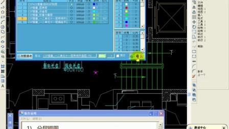 电气实例教程(照明插座回路)