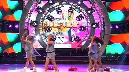 2014校园先锋舞蹈组576