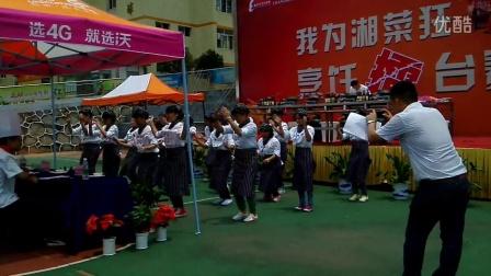 长沙新东方烹饪学院西点1404班舞蹈(小苹果)