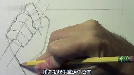 铅笔手绘漫画教程-手的画法(两种)