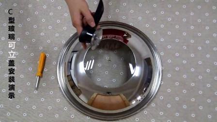 【豪森旗舰店】豪森铸铁锅 炒锅开箱、安装手柄、开锅视频