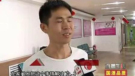 北京田登汉教授莅临赤峰协和