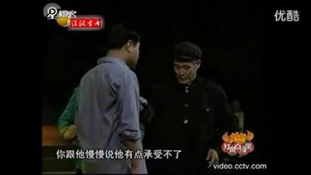 赵本山 高秀敏 范伟《有钱了》_高清