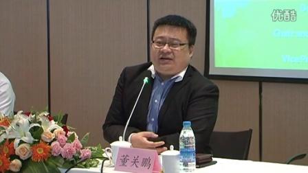 中国传媒大学国际本科(www.edu-china.cn)留学预科项目说明会之一
