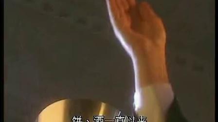 天主教电影二千年足印(高清版)第7集:唯独信德
