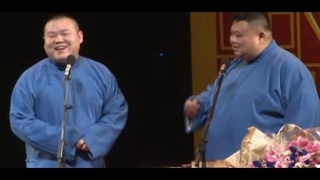 《旧爱新欢》岳云鹏 孙越 史爱东