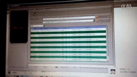 酷派大神F1 086线刷视频教程,刷回官方系统,OTA升级,救砖保修
